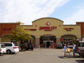 Seafood City Union
