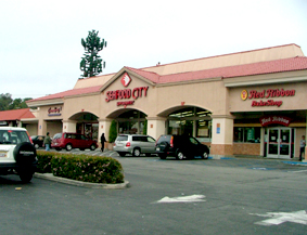 Seafood City West Covina